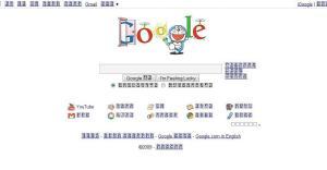nippon google :D