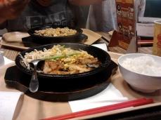 pepper lunch 2